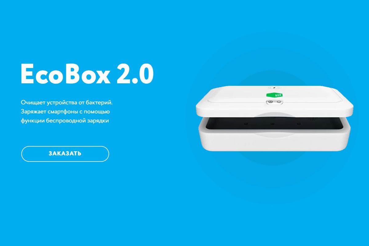 Yota выводит в продажу первый продукт Yota Полка – EcoBox