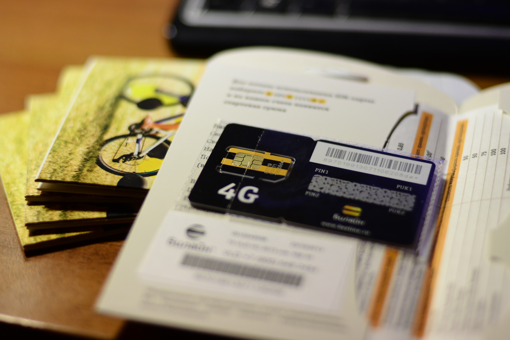 «Билайн» увеличивает пакет интернета предоставляет безлимит в сетях 4G