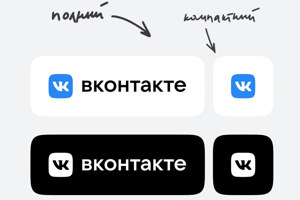 ВКонтакте обновляет дизайн web-версии соцсети