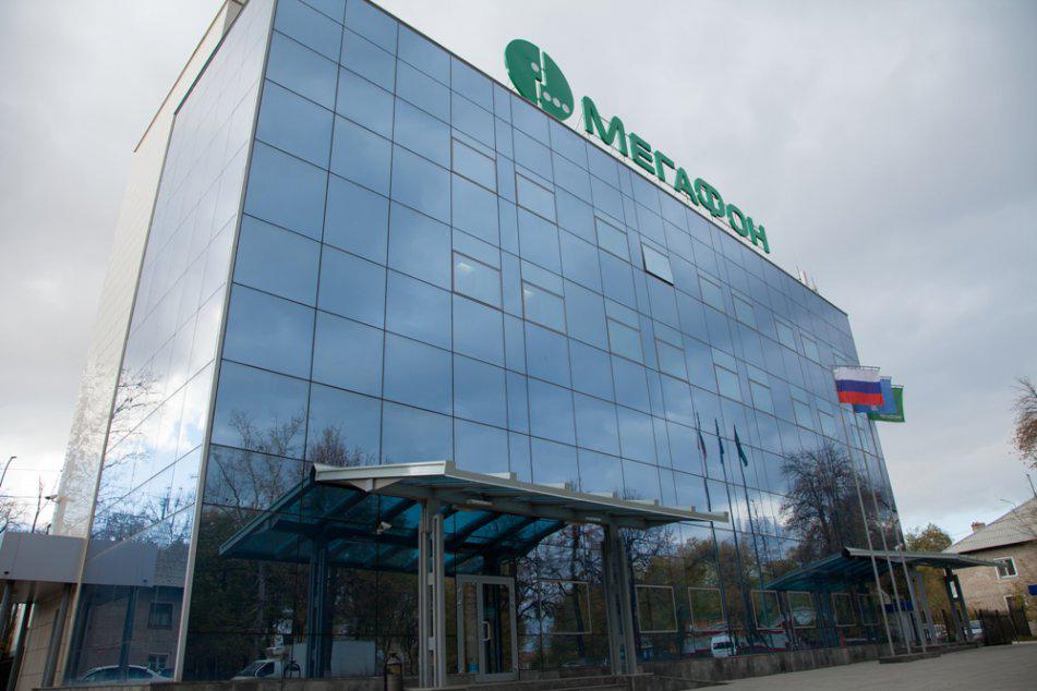 «МегаФон» взял кредитов на 101 миллиард рублей