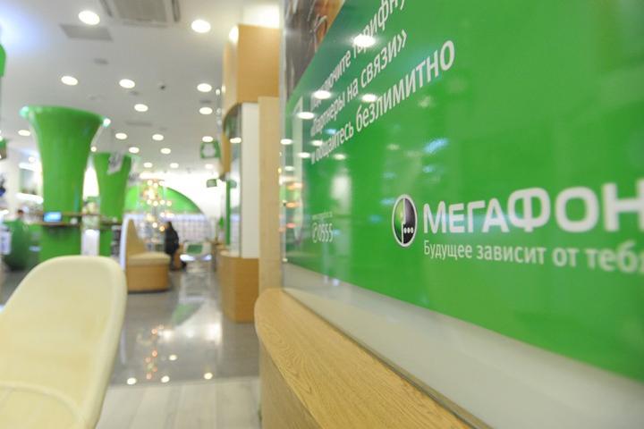 ПАО «Мегафон» может стать лидером рынка по количеству абонентов