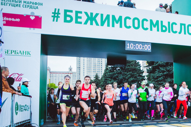 """Участники суперспринта «МегаФона» """"набежали"""" более 860 тыс рублей для фонда «Обнаженные сердца»"""
