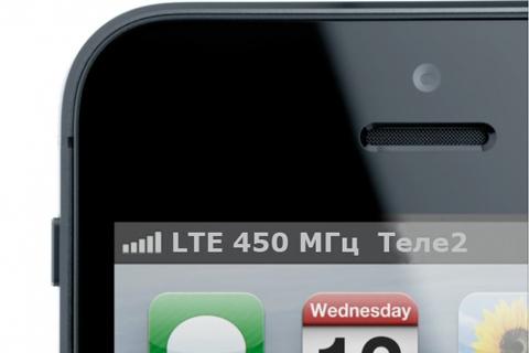Tele2 запустила первую в России сеть LTE-450 под брендом Skylink