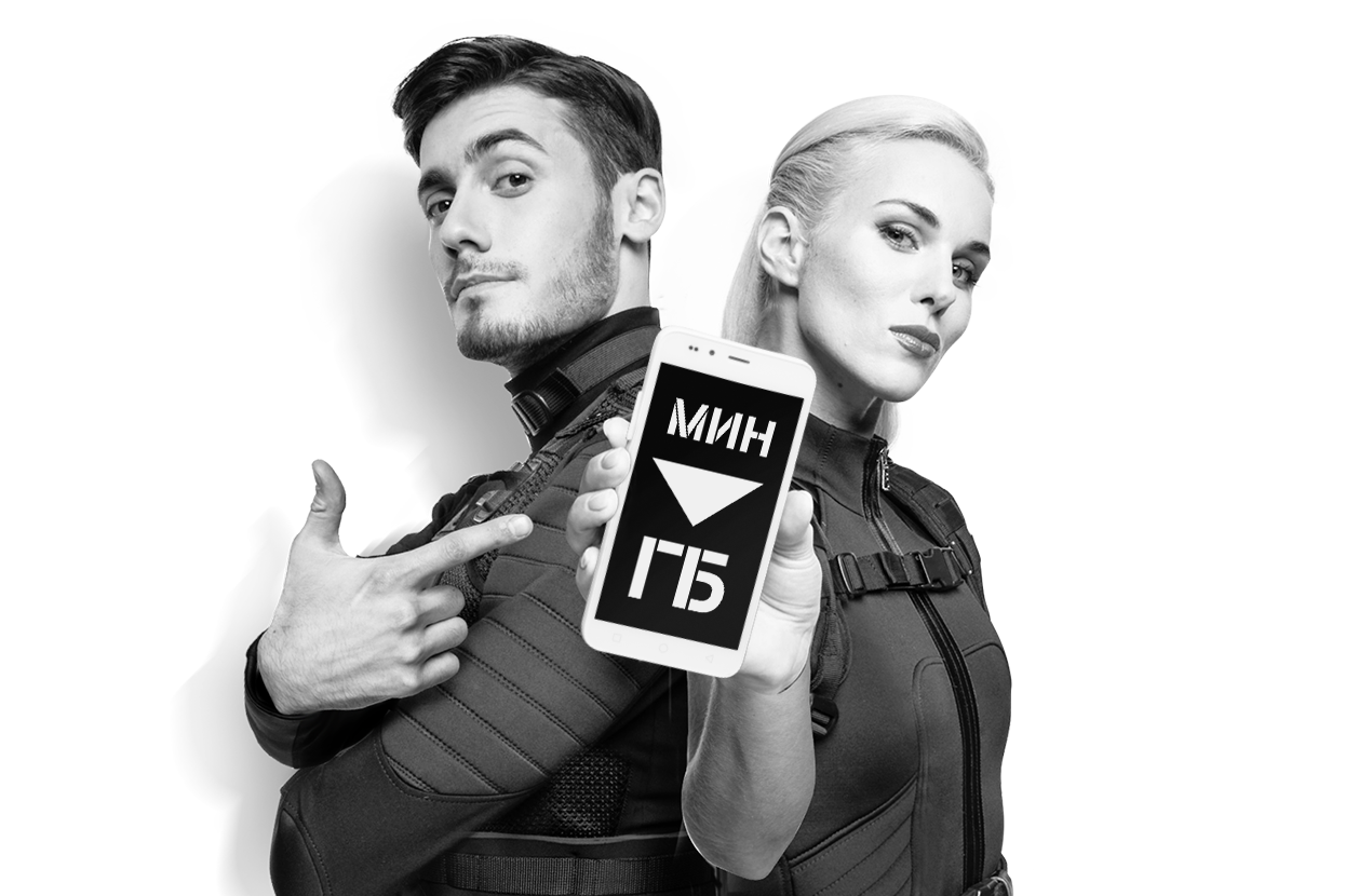 Tele2 разрешил менять минуты на гигабайты