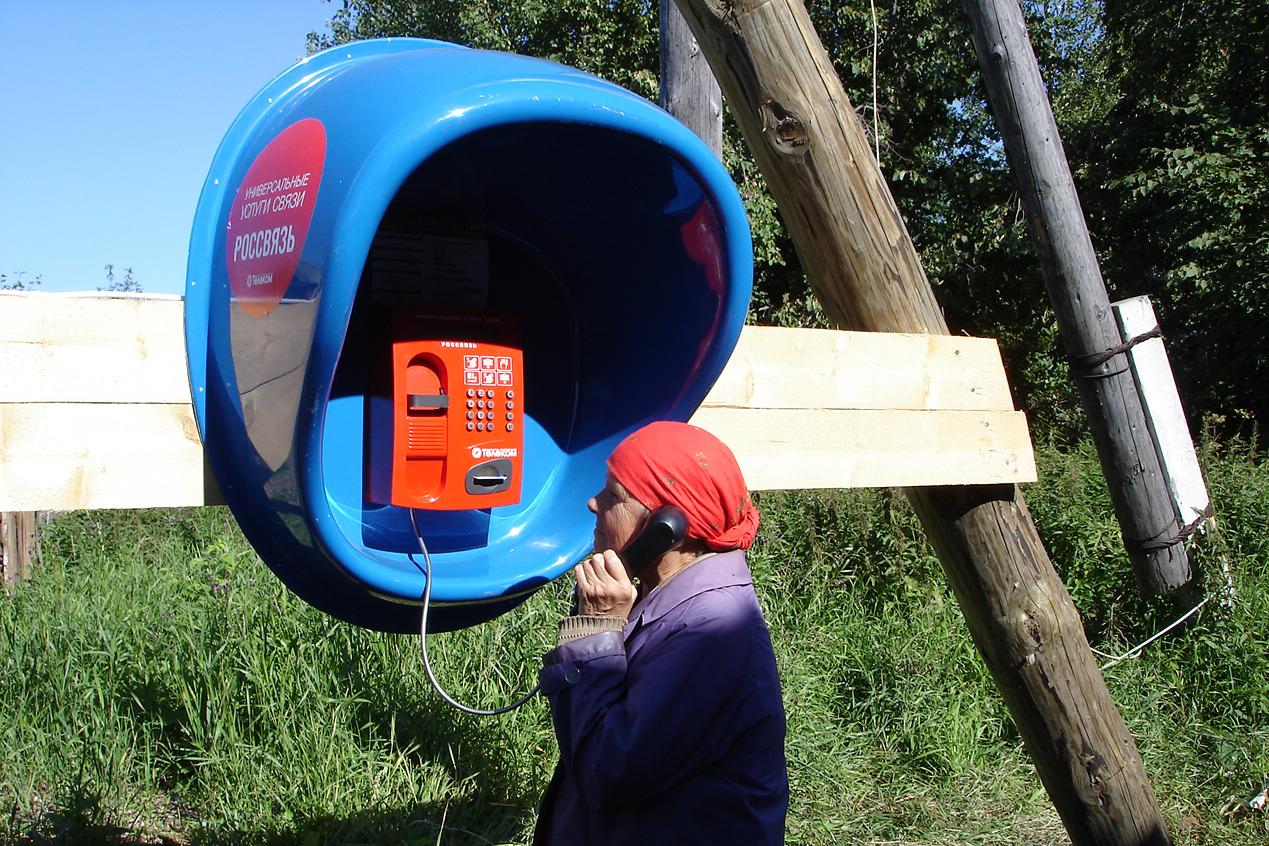 «Ростелеком» обнуляет стоимость местных звонков с таксофонов