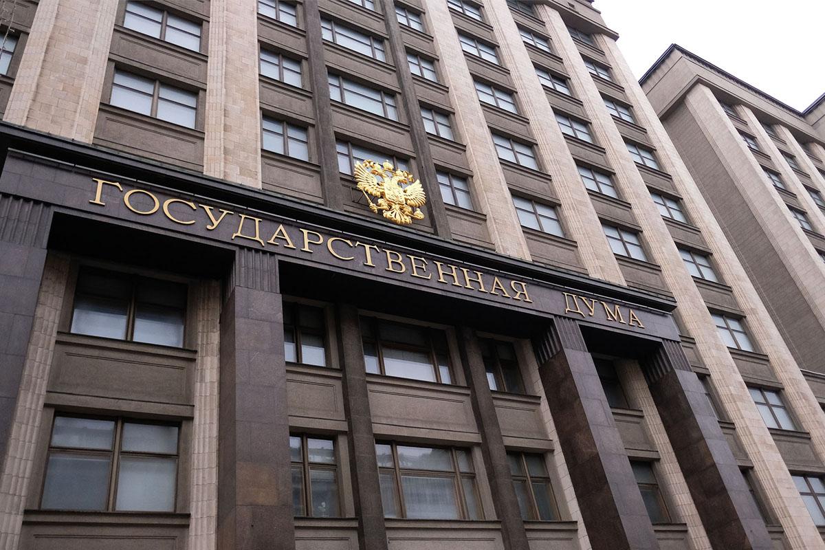 Госдума определила список иностранных IT-компаний, которых будут блокировать за отсутствие офиса в России