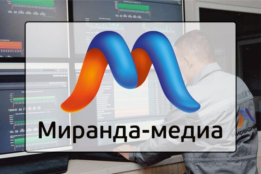 «Ростелеком» через дочернюю компанию «Миранда-Медиа» будет развивать сотовую связь в Крыму
