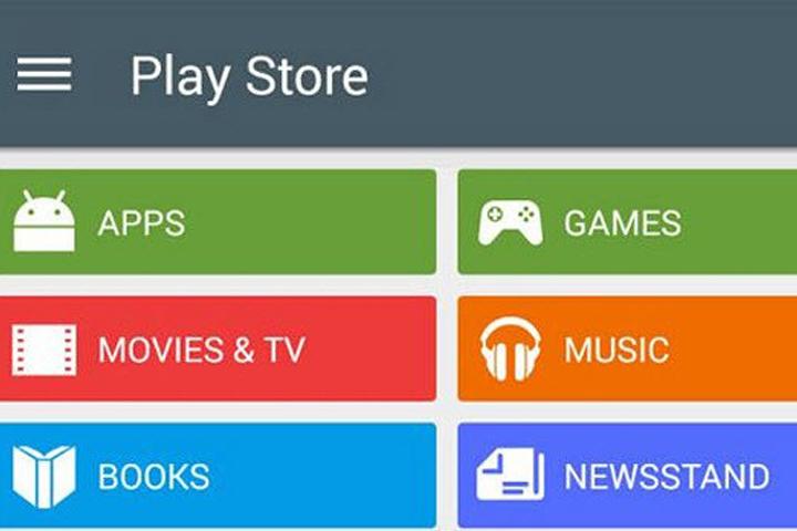МТС запустила оплату покупок в Google Play с лицевого счета абонента