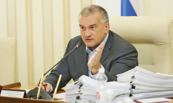 Аксенов потребовал от мобильных операторов отменить роуминг в Крыму до конца года