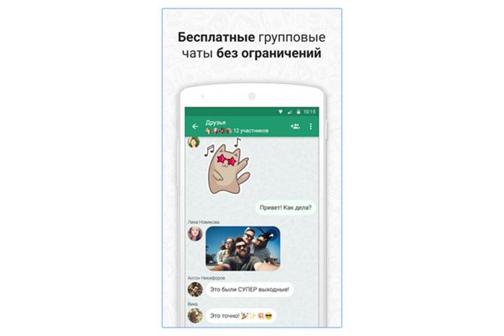 В ICQ появились многотысячные открытые чаты