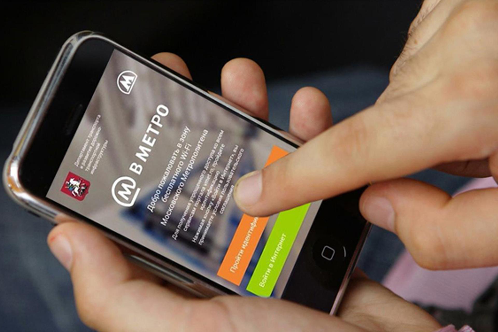 В метро Москвы выросли цены на платный Wi-Fi без рекламы