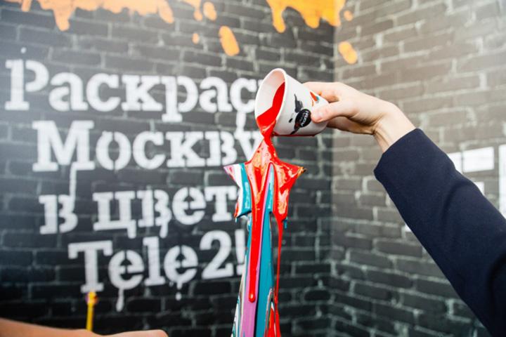 Tele2 запустился в Москве: покрытие достойное