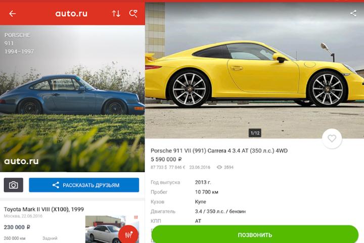 «Яндекс» и «Авто.ру» научились распознавать марки машин по фотографии