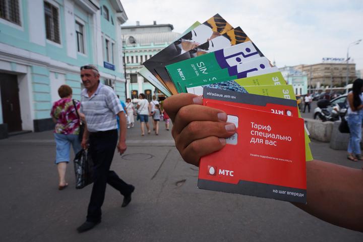 Роскомнадзор активно борется с нелегальными SIM-картами