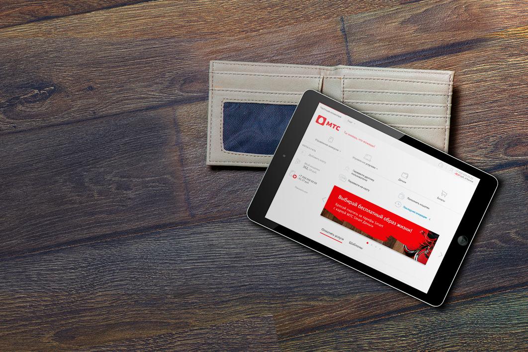 МТС обеспечил доступ к финансовым сервисам «в один клик»