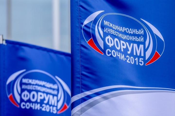 На форуме «Сочи-2015» подписано семь трехсторонних соглашений в рамках устранения цифрового неравенства