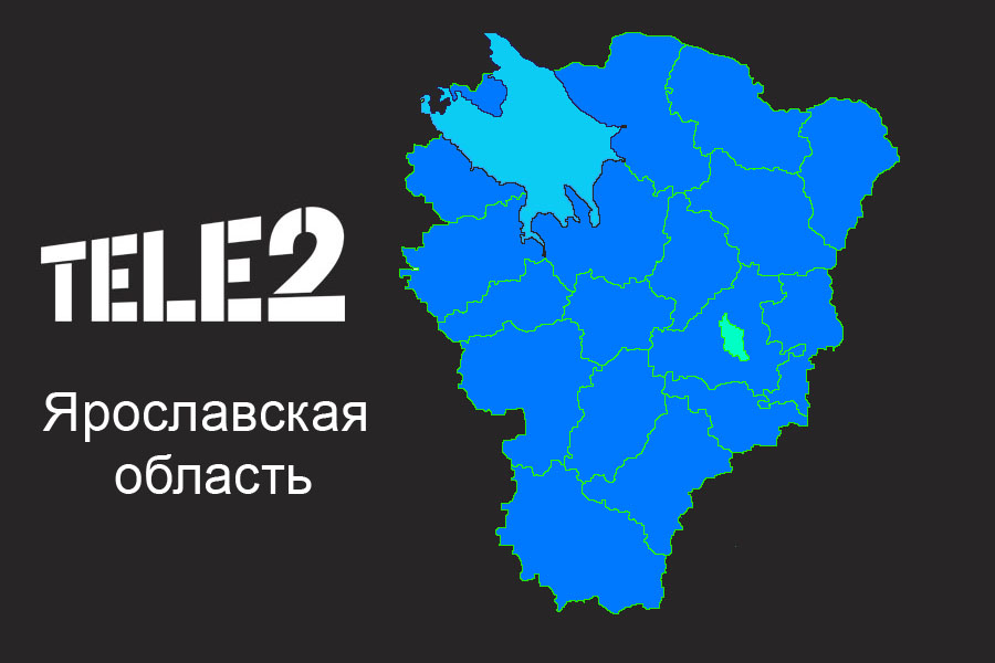 Tele2 запустила сеть мобильной связи в Ярославской области