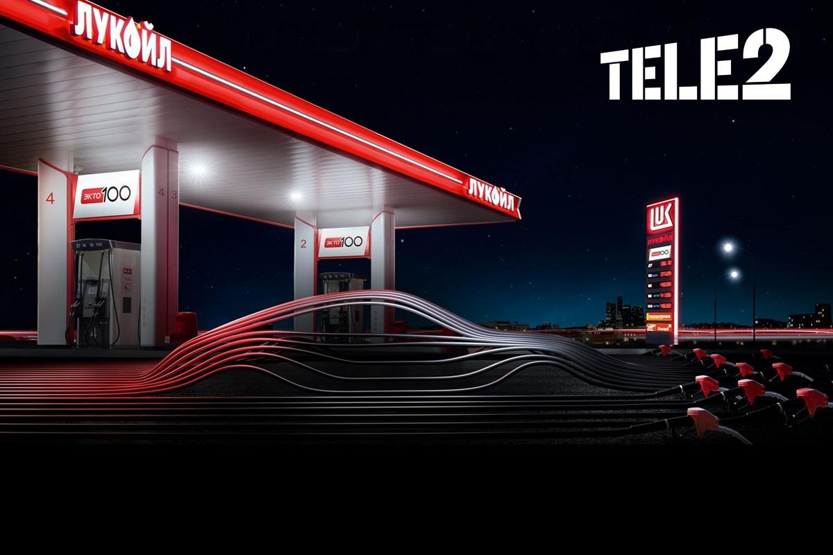Tele2 запускает продажи SIM-карт на АЗС «Лукойл»