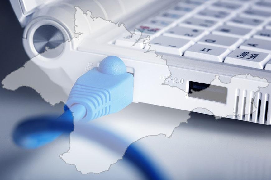 Крымские провайдеры домашнего интернета пояснили причины резкого повышения цен