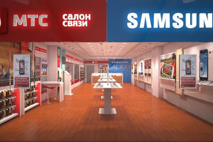 МТС построит сеть салонов для Samsung в регионах России