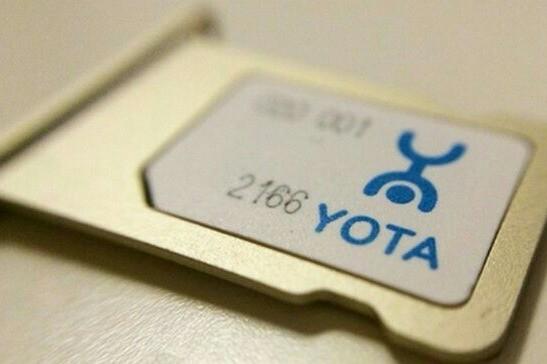 Yota навязывает своим абонентам еще по одной SIM-карте