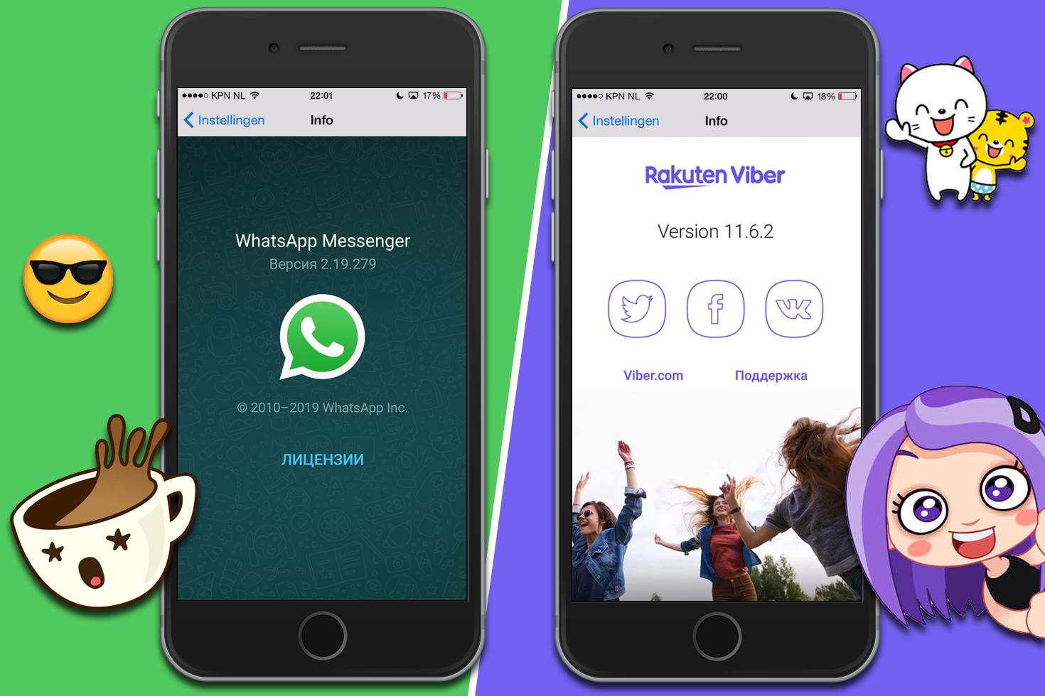 WhatsApp и Viber поборолись за первенство в рейтинге функциональности мессенджеров