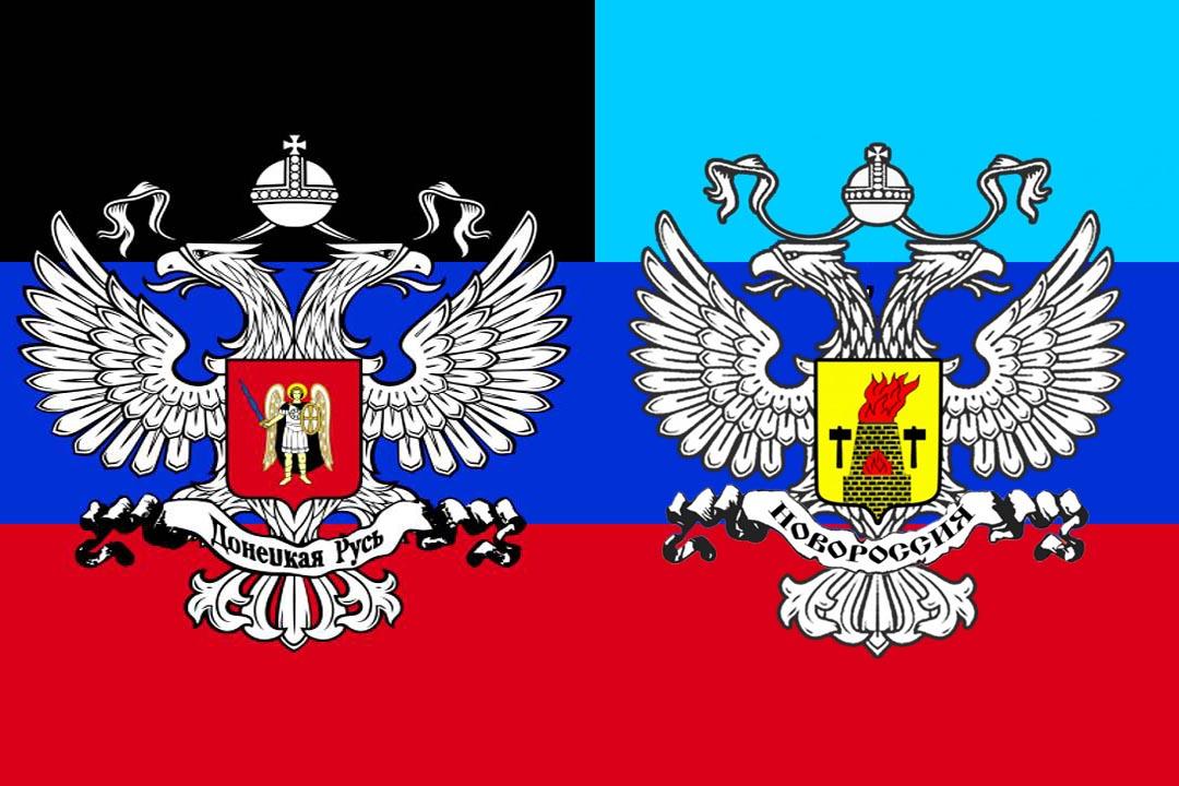 Из России стало возможным напрямую звонить в ЛНР и ДНР