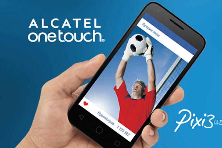 МТС предлагает смартфон Alcatel One touch Pixi 3 (4027D) всего за 2990 рублей»!