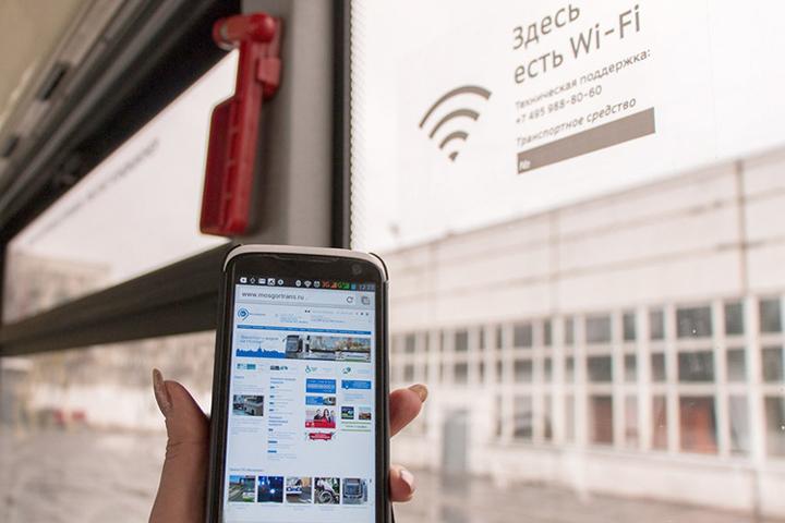В Москве объединят WiFi в метрополитене и в наземном городском транспорте в единую сеть