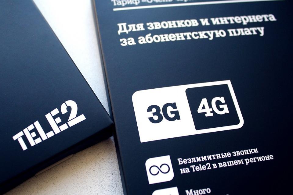 Tele2 запускает новый тариф для экономных абонентов ЕАО