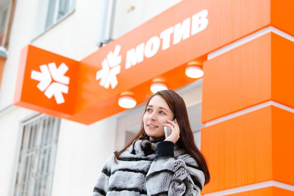 Мотив открыл дистанционное подключение SIM-карт
