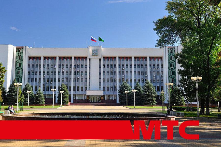 МТС потратит полмиллиарда рублей на цифровизацию Адыгеи