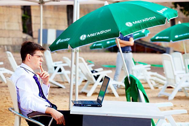 На пляжах Сочи теперь доступен бесплатный Wi-Fi от «Мегафона»