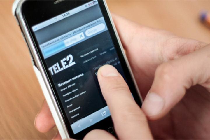 Мобильный интернет Tele2 уже в 43 регионах России