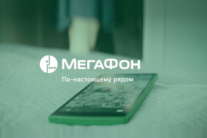 «МегаФон» готовит обновление тарифных планов «Всё включено»