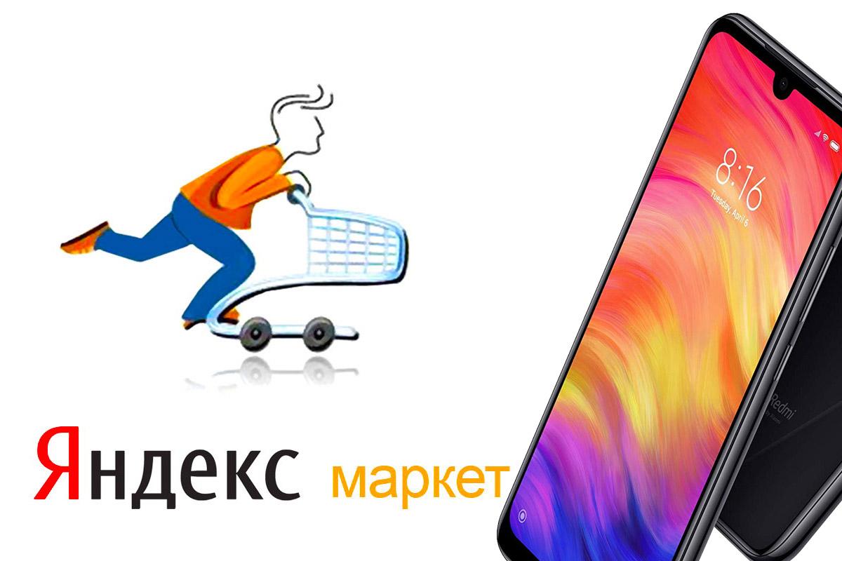 Аналитики выявили самые популярные смартфоны в России в 2019 году