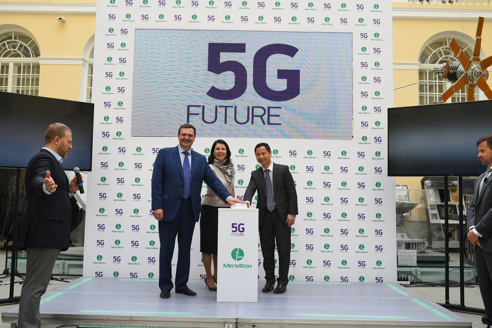 «МегаФон» в Нижнем Новгороде проведет испытания интернета 5G на реальном оборудовании