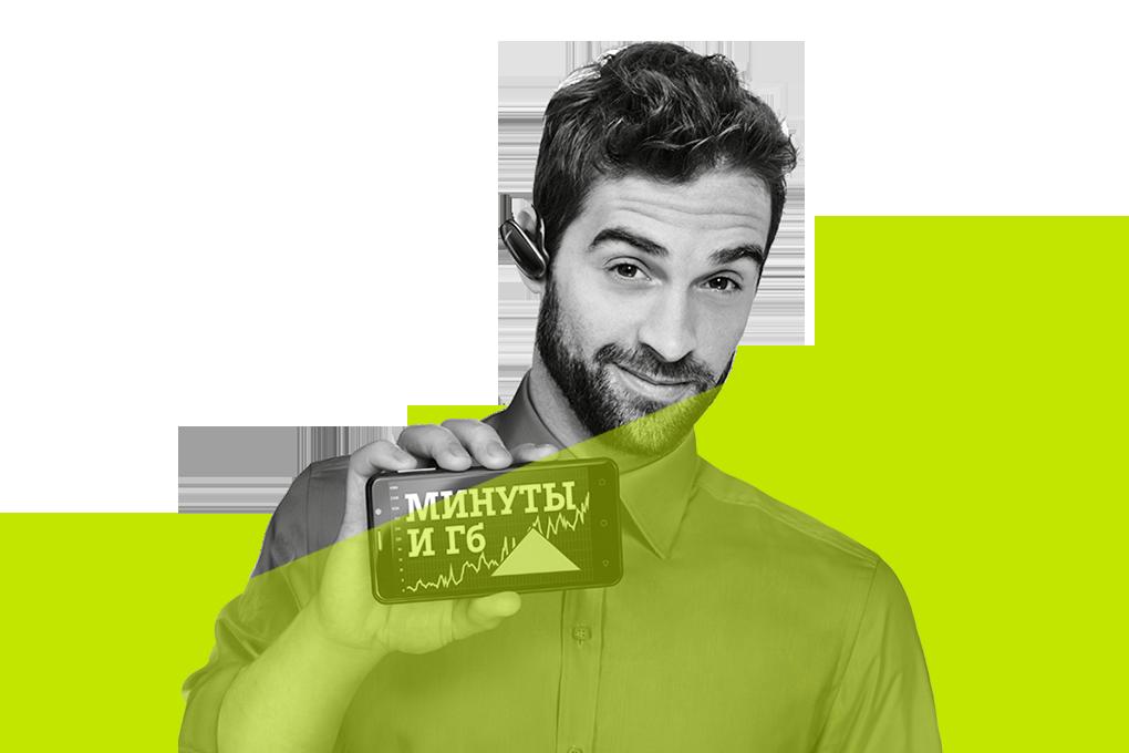 Tele2 сменил все тарифы – внутри сети теперь бесплатно!