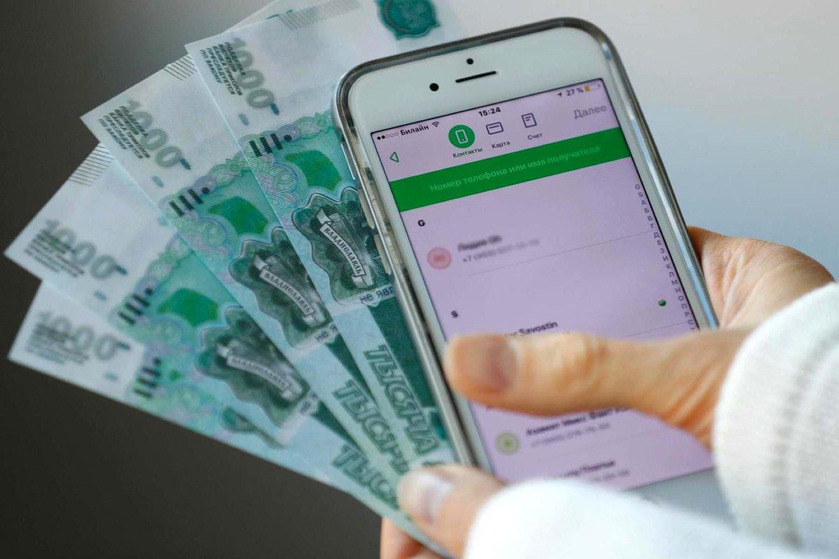 Банки запустили переводы от компаний гражданам по номеру телефона