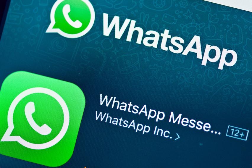 """В WhatsApp появилась функция """"исчезающих сообщений"""""""