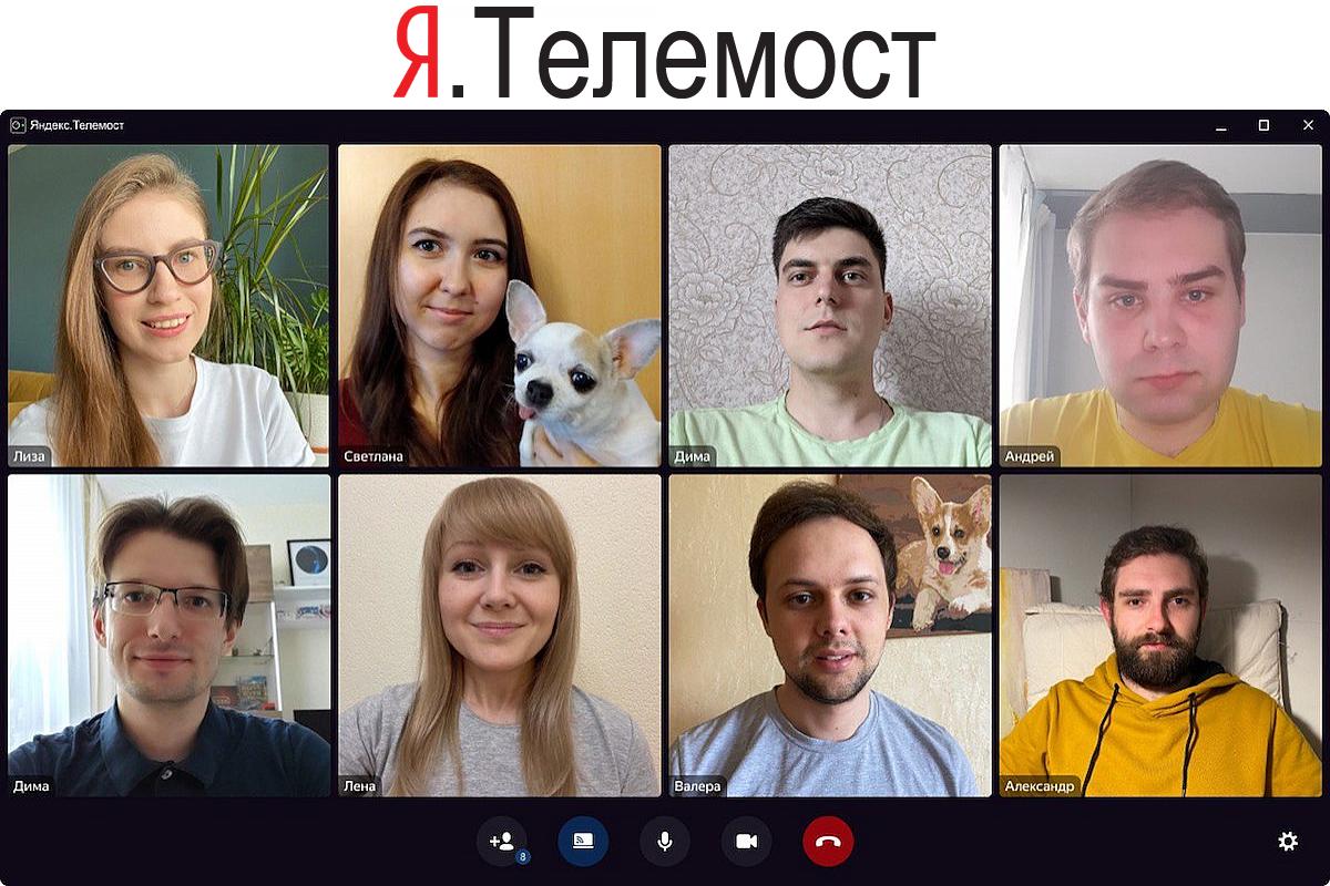 «Яндекс» запустил свой сервис видеозвонков