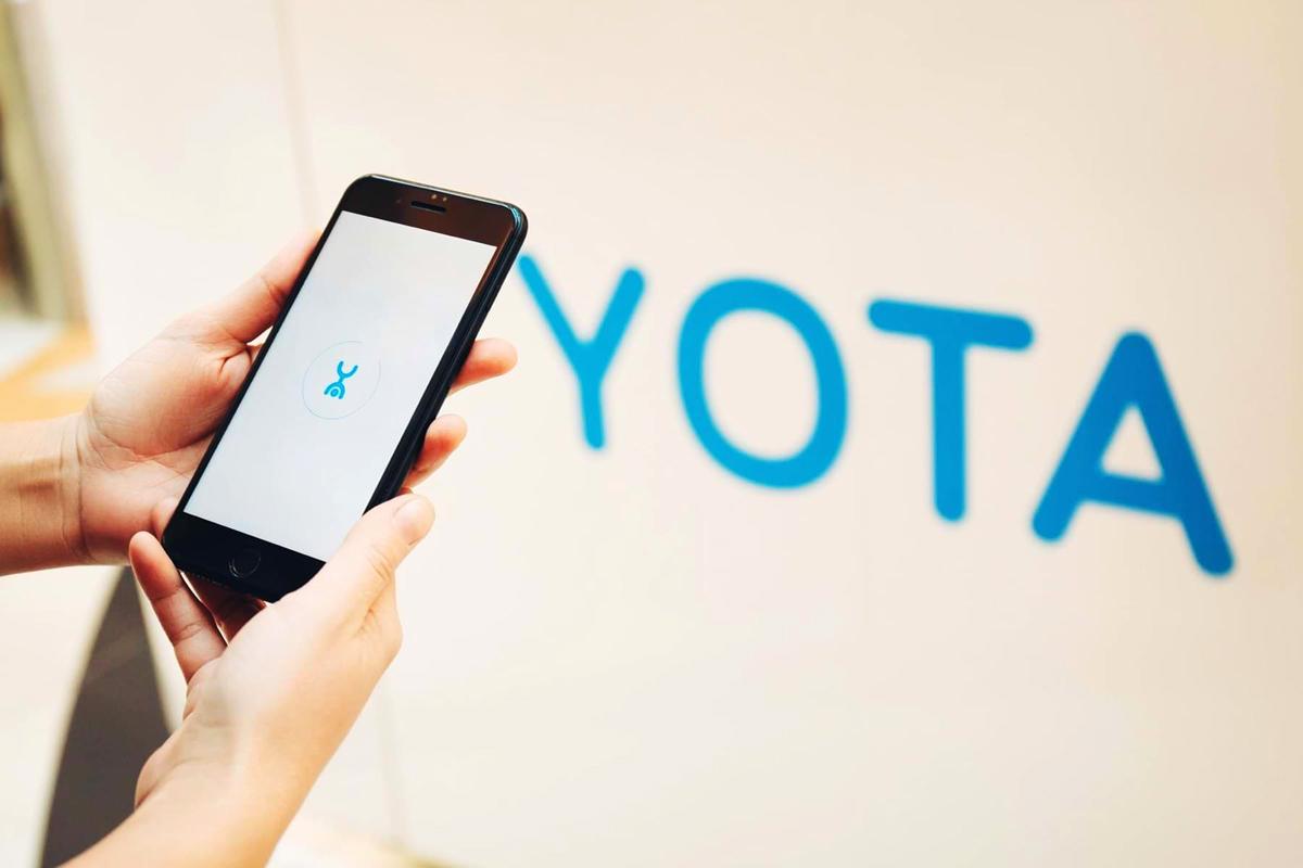 Yota внедрила новое решение для тарификации услуг и формирования начислений