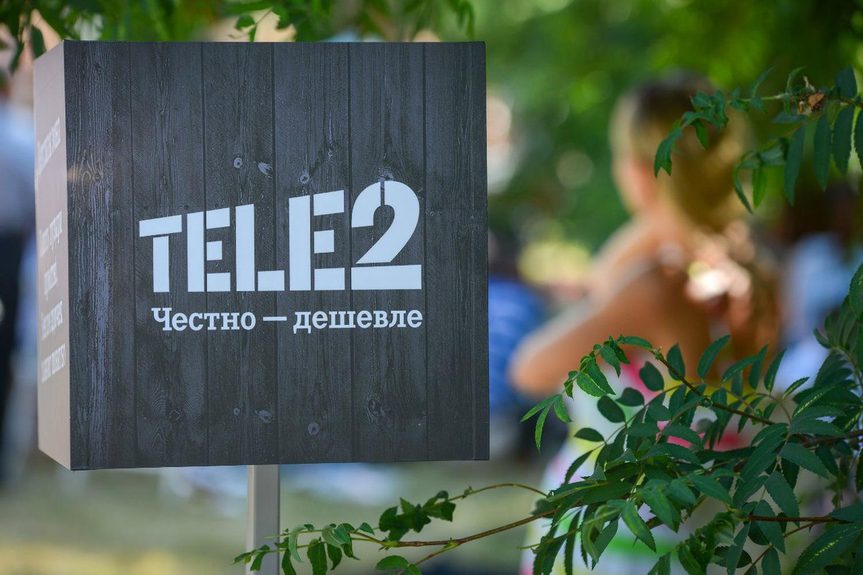 ФАС не нашла нарушений в рекламной кампании «Честно — дешевле» оператора Tele2