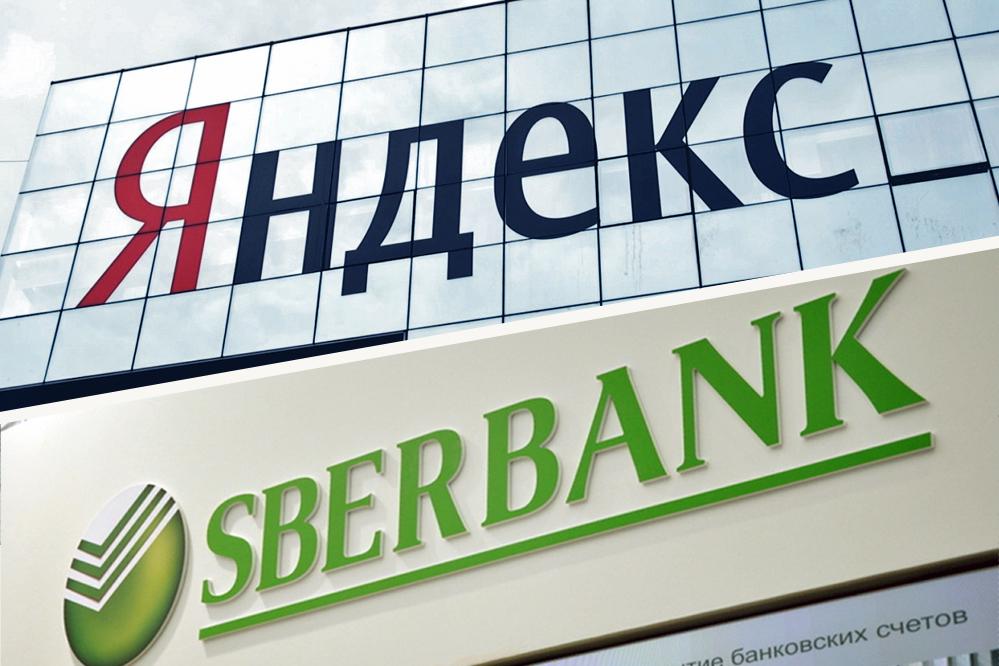 «Сбербанк» разочарован партнерством с «Яндексом»
