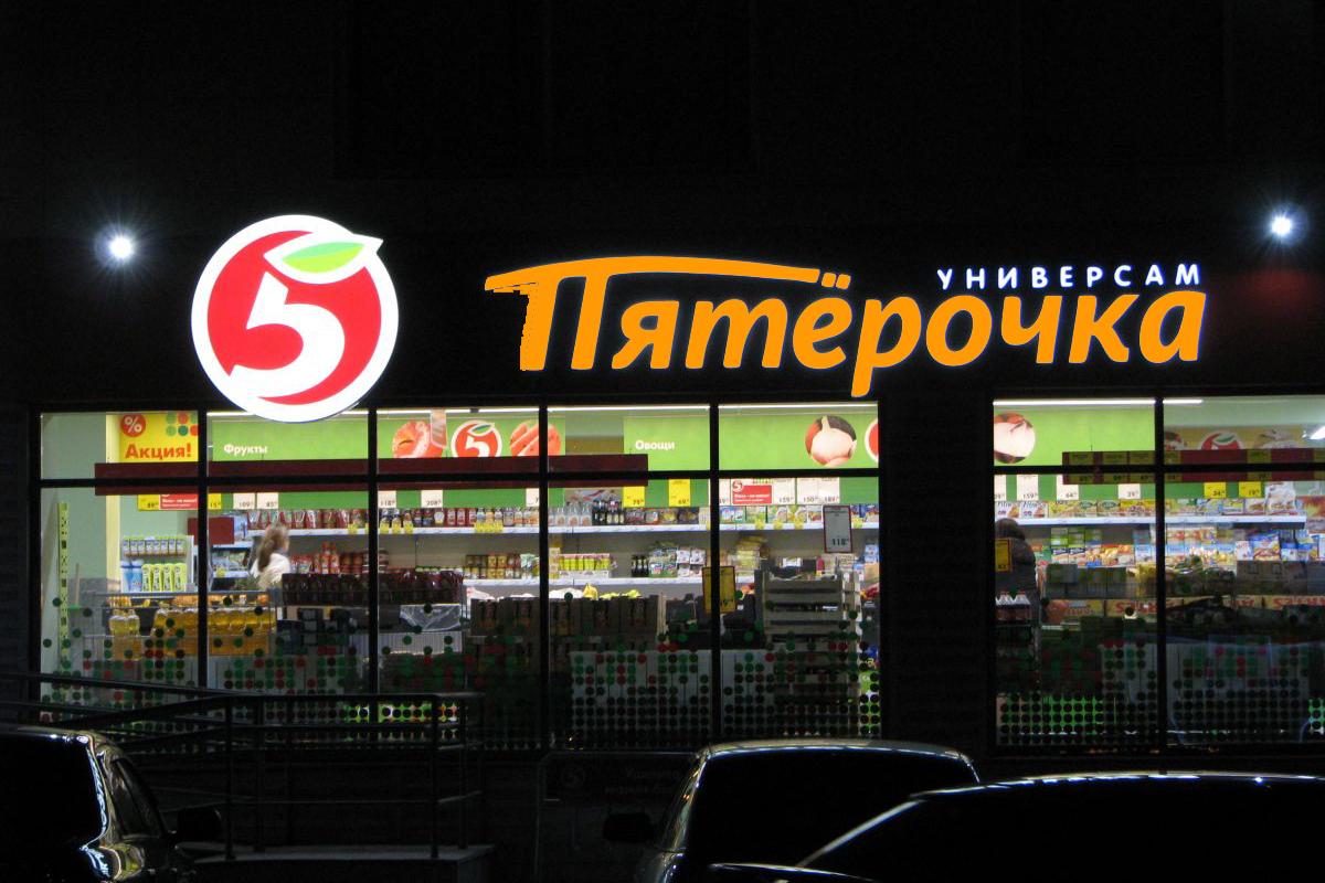 «Билайн» запускает продажи в «Пятерочке»