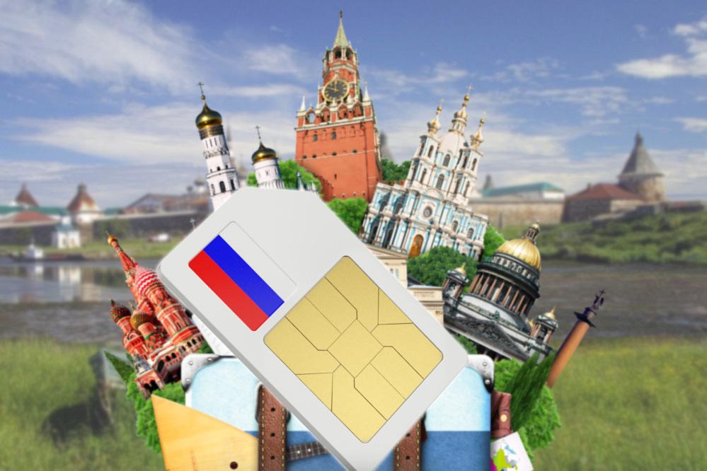 """Госдума законодательно вводит """"единый тариф"""" на звонки по всей России"""