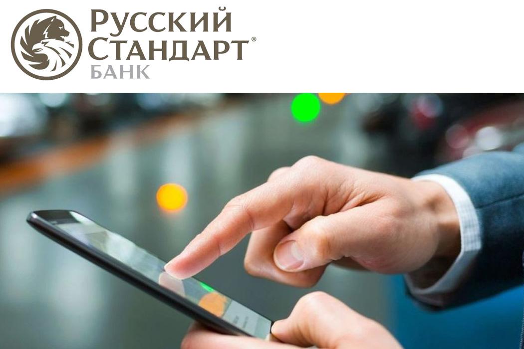 Сколько платят за сотовую связь жители России?