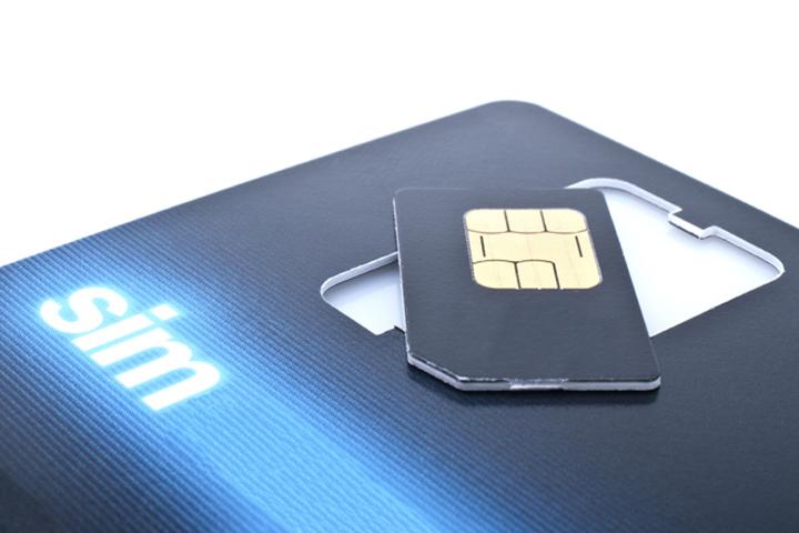 Стало возможным звонить с разных SIM-карт, используя один и тот же номер