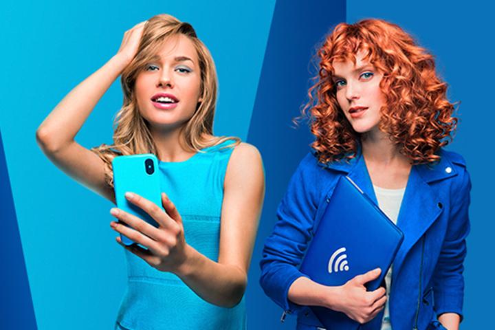 С МГТС можно не платить за мобильную связь почти пол года