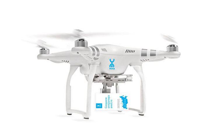 Yota в рамках эксперимента доставила с помощью дронов тысячу SIM-карт